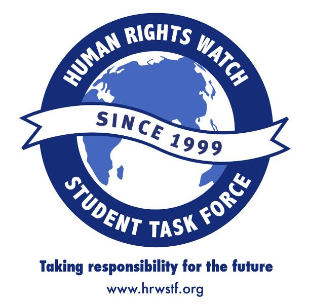 STF-Logo-Since-1999